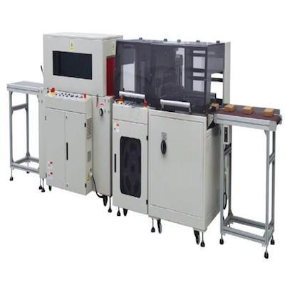 熱縮膜包裝機_邊封恒溫熱收縮包裝機熱縮膜機_全自動封切收縮包裝機