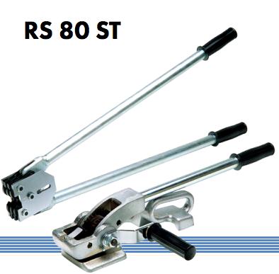 手动钢带打包机RS 80 ST   德国CENTRAL进口打包机维修   CENTRAL打包机配件
